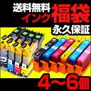 IC6CL70L bci-351xl+350xl/6mp bci-351xl bci-351+350/6mp bci-350xlpgbk bci-350pgbk bci-351bci-351xl+35