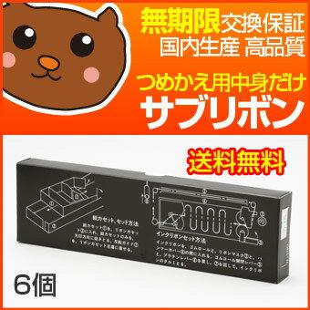 YD-4100/YD-4400 黒 インクリボン リボン M4226-1 M2669 RP-4100 RP-4400 YD-4100/YD-4400 黒 インクリボン リボン M4226-1 M2669 RP-4100 RP-4400 ドットプリンタ 用インクリボン ドットプリンター ドットプリンタ用インク インクリボン 三菱 MITUBISHI