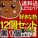 LC12-4PK LC12 LC12BK brother 【ブラザー】インク★lc12m lc12 lc12y lc12-4pk lc12bk lc12c【LC124PK】