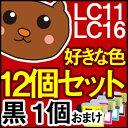 LC16-4PK 【送料無料】 ブラザー LC16-4PK お徳用 【互換インクカートリッジ】 LC16 LC16bk