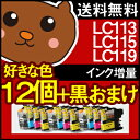 LC113-4PK LC113 LC119/115-4pk LC119BK LC113BK LC113M LC113C lc113 lc113-4pk LC113Y brother 【ブラザー】インク