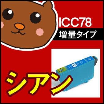 【ただいま50%OFF】IC4CL78 IC4CL78 ic78 IC4CL78 IC4CL78 ic78 PX-M650A PX-M650F ICBK78 icbk78 ICC78 ICM78 ICY78 ic78 ic78 ICBK77 ICBK78 インク IC4CL78 IC4CL78 ic78 ic78 ICBK77 ICBK78 ブラック/黒 増量 4色パック 大容量 互換 純正互換 無料 送料 互換インク