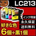 LC213-4PK LC213 LC213BK LC217/215-4pk LC217/215 LC217bk LC217 LC215 LC213-4PK ブラザー用 インクカートリッジ イ…