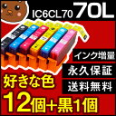 ic6cl70l ic70l ic6cl70l ic6cl70 ic70l ic6cl70l ic6cl70 ic70l icbk70l icbk70 ic6cl70l ic70l icbk70l ic70l ic6cl…