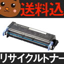 【送料込み】 LP-V1000 [LPA3ETC16] EP社 リサイクルトナー EP社のレーザープリンタにはやっぱりリサイクルトナー