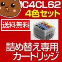 詰め替えインク IC4CL62 IC62 PX-205 PX-403A PX-404A PX-434A PX-605F PX-605FC3 PX-675F PX-675FC3 IC4CL62 IC62