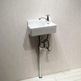 手洗器セット 壁付 コンパクト W355×D195×H180 | 【MIN-33】