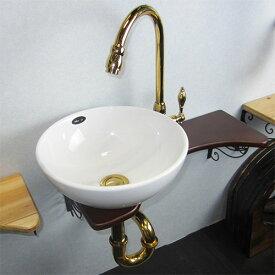【Eセット40b】-訳あり商品-陶器ボウル・単水栓の色が選べる木製化粧台セット(木・ウッド・省スペース・金・古金・黒セット)INK-0504086HKset