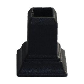 1セット2個入り 支柱ベース(土台・プレート・プラスチック・1個当たり600円) INK-9999057H