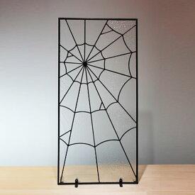 ステンドグラス アンティーク風 装飾ガラス 雑貨 お洒落 蜘蛛の巣 スパイダー W420×H880×T7   品番INK-1103027H