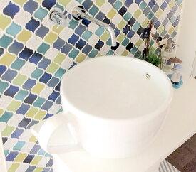 コーヒーカップ洗面ボウル-大-(手洗い鉢・手洗器・洗面台・おしゃれ) INK-0403003G