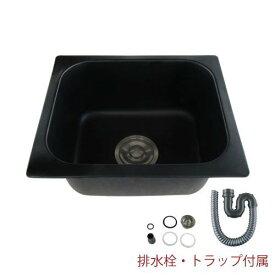 洗面ボウル ステンレス キッチン シンク おしゃれ 埋め込み 黒 ブラック オーバーフロー無し W380×D320×H180 | 品番INK-0408005H