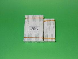 ミラクルチチテープ10組セット【あすらく】