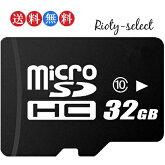 64GBmicroSDXC64GBmicroSDカードマイクロSDSanDiskサンディスク48MB/sUltraUHS-1CLASS10海外パッケージ品メール便送料無料