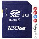 128GB SDXCカード U1 128gb class10 クラス10 SDXCカード