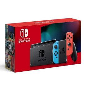 新モデル ニンテンドー Nintendo Switch Joy-Con(L) ネオンブルー/(R) ネオンレッド switch本体 新型 HAD-S-KABAA 印付きの場合あり 新品