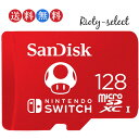 SanDisk 128GB microSDXCカード for Nintendo Switch マイクロSD サンディスク UHS-I U3 R:100MB/s W:90MB/s 海外リテール SDSQXAO-128…