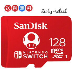 SanDisk 128GB microSDXCカード for Nintendo Switch マイクロSD サンディスク UHS-I U3 R:100MB/s W:90MB/s 海外リテール SDSQXAO-128G-GNCZN Nintendo Switch Newニンテンドー3DS推奨
