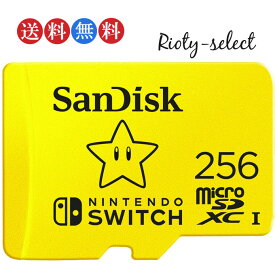 ◆9/25(SAT)24H限定!全品ポイント最大9倍◆SanDisk 256GB microSDXCカード for Nintendo Switch マイクロSD サンディスク UHS-I U3 R:100MB/s W:90MB/s 海外リテール SDSQXAO-256G Nintendo Switch ニンテンドースイッチ推奨