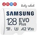 マイクロsdカード microSDXCカード 128GB マイクロSD Samsung サムスン EVO Plus Class10 UHS-1 U3 R:100MB/s W:90MB/s 4K 海外リテー…