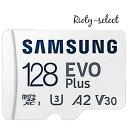 【全品ポイント最大10倍◎6/4 20:00-6/11 01:59】128GB microSDカード マイクロSD Samsung サムスン Plus Class10 UHS-1 U3 R:100MB/s …