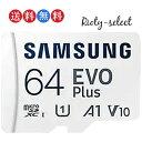 microSDXCカード 64GB マイクロsdカード Samsung サムスン EVO Plus Class10 UHS-1 U3 R:100MB/s W:90MB/s 4K SDアダプタ付 海外リテール MB-MC64GA/EU ◆メール便送料無料 Nintendo Switch用推奨