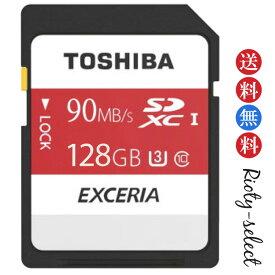 SDカード 128GB 東芝 128GB SDXCカード 128GB class10 UHS-I 100MB/s SDカード 128GB クラス10 toshiba sdxcカード 海外リテール品tos-uhs-128g