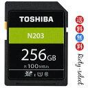 SDカード 256GB 東芝 256GB SDXCカード 256GB class10 UHS-I 100MB/s SDカード 256GB クラス10 toshiba sdxcカード 海外リテール品