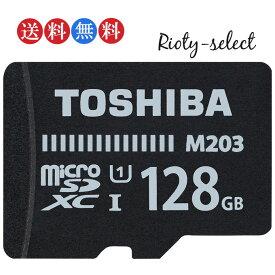 新型 128GB microSDXCカード マイクロSD TOSHIBA 東芝 M203 CLASS10 UHS-I R:100MB/s 海外リテール◆メ