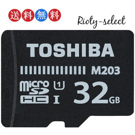 microSDカード マイクロSD microSDHC 32GB Toshiba 東芝 UHS-I 超高速100MB/s FullHD対応 海外パッケージ品 メール便送料無料