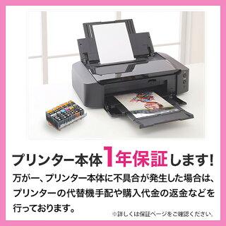 ITH-6CL(6色パック)エプソン用[EPSON用]互換インクカートリッジイチョウITH6色EP残量検知ICチップ付き!染料インク1年保証【あす楽対応】インク革命