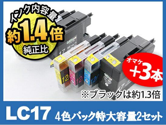 LC17-4PK 特大容量 ×2個セットブラザー(brohter)用互換インク(プリンターインクカートリッジ)適合プリンター : MFC-J5910CDW MFC-J6910CDW MFC-J6510DW MFC-J6710CDW【インク革命製】