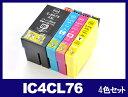 IC4CL76 エプソン(EPSON)用互換インク 4色マルチパック ICチップ 互換インクエプソン(EPSON)用互換インク(プリンターインクカートリッジ)1年保証あす楽:PX-M5040F PX-