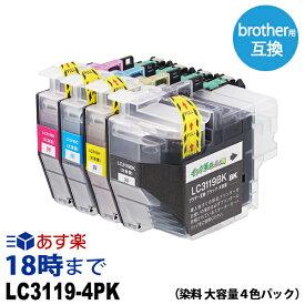 LC3119-4PK 染料 大容量4色パック ブラザー用(brother用) 互換インクカートリッジ LC3119C LC3119M LC3119Y LC3119BK 4色セット LC3117/3119 送料無料【インク革命】