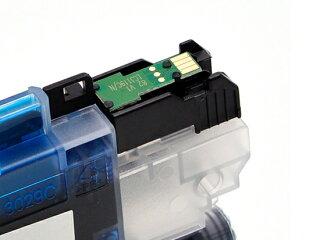 LC3119-4PK大容量4色パックブラザー用(brother用)互換インクカートリッジLC3119C/LC3119M/LC3119Y/LC3119BK4色セットLC3117/3119あす楽対応【送料無料】MFC-J6980CDWMFC-J6580CDW