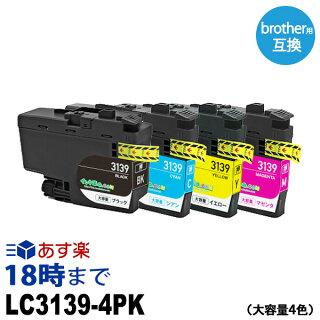 LC3139-4PK超大容量4色パックブラザー用(brother用)互換インクインクカートリッジ1年保証送料無料【あす楽対応】MFC-J6997CDW/MFC-J6999CDW/HL-L6000CDWインク革命