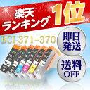 BCI-371XL+370XLPGBK/6MPキヤノン[CANON]用互換インク(プリンターインクカートリッジ)6色セットマルチパック大容量/ あす楽ICチップ...