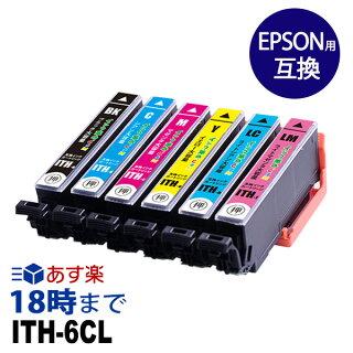 BCI-326+325/5MP(5色セット)キャノン[CANON]互換インクカートリッジ
