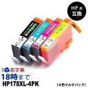 HP178XL CR281AAHPプリンターインクカートリッジ互換インクDeskjet3070A/Deskjet3520/4620/Photosmart5510/5520/6510/6520/6521