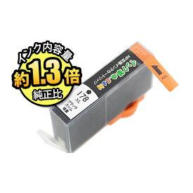 HP178XLBK CN684HJ HPプリンターインクカートリッジ互換インクDeskjet3070A/Deskjet3520/4620/Photosmart5510/5520/6510/6520/6521/B109A/C5380/C6380/D5460/PlusB209A/PlusB210a/PremiumFAXAllinOneC309a/PremiumC309G/PremiumC310c/WirelessB109N/WirelessB110a