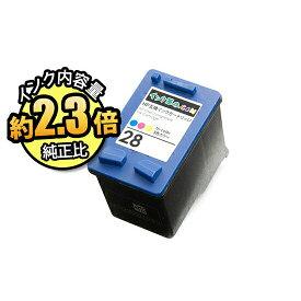 HP28 C8728AA#003(カラー)HPプリンターインクカートリッジリサイクルインク領収証Deskjet450cbi/3420/5160/5550/5551/5650/5850/Officejet5510/6150Photosmart245/7350/7550/PCP10/PCP20/50/60/PSC1210/1315/1350/2110/2150/2310/2450/2550/Picty500/Picty880/880S/970
