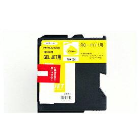 リサイクルトナー 領収証発行 RC-1Y11 あす楽対応 リサイクルインクあす楽リコー用(RICOH用) トナーカートリッジ IPSiO-G707 IPSiO-G707ME IPSiO-G717