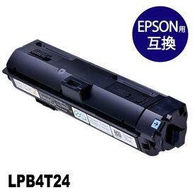 【業務用】LPB4T24(ブラック) エプソン EPSON用 リサイクルトナーカートリッジ 送料無料【インク革命】