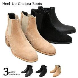 チェルシーブーツ サイドゴアブーツ メンズブーツ ヒールブーツ メンズ カジュアル ハイカット ブーツ 黒 ベージュ 靴 くつ シューズ スエード スウェード 大人 シンプル オシャレ かっこいい