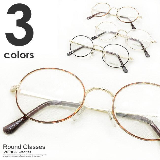 伊達メガネ メンズ レディース おしゃれ 丸眼鏡 めがね クラシック デミブラウン ゴールド ブラック 細フレーム メタルフレーム 紫外線カット UV