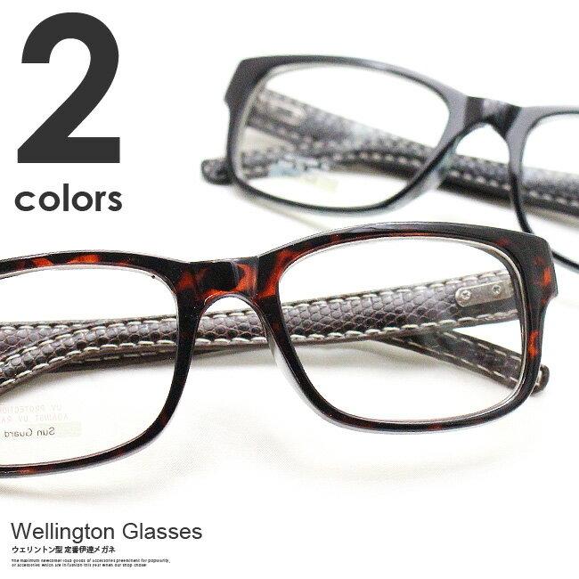 伊達メガネ メンズ おしゃれ 大きい 太い 黒ぶち おしゃれ めがね 眼鏡 ウェリントン型 紫外線カット UV べっこう ブラック べっ甲 レザーテンプル 革 デミ