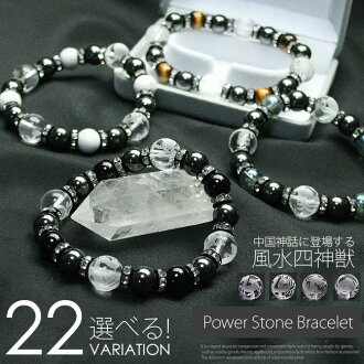 Feng shui Chinese Gods of four seasons crystal power stone bracelet men breath nature stone onyx tiger eye Lady's crystal success luck luck with money game luck 17cm 15cm