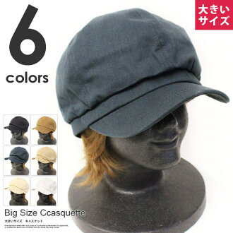 Large size Hat newsboy mens ladies collar with UV face effect collar wide Cap spring/summer