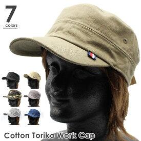 帽子 メンズ トリコ ワークキャップ レディース つば付き UV 小顔効果 つば広 キャップ おおきい ぼうし 春夏 コットン おしゃれ 紫外線対策 夏 秋冬 【ゆうパケット送料無料】 あす楽対応