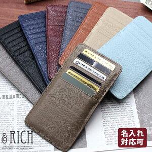 カードケース スリム 薄型 レディース メンズ レザー 本革 薄い 財布に入れる 大容量 カード入れ 縦型 クレジットカードケース ブラック 黒 グレー キャメル ギフト 大人 ビジネス プレゼン